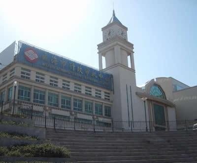 威海市行政审批中心大楼